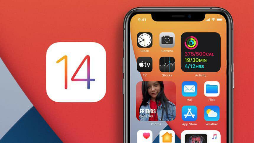 iOS 14 позволит старшим моделям iPhone делать более качественные снимки